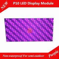 P10 Semi-Outdoor Purple LED Programmable Plate Module Size 320mm x 160mm