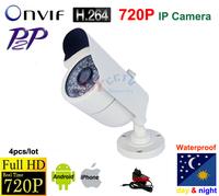 4pcs/lot! New ONVIF Home 1 Megapixel Outdoor Waterproof IR Network HD IP Bullet Camera Video Security 720p IP Camera