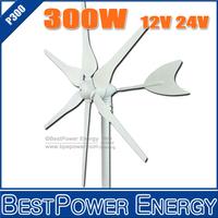 Free Shipping, Max. Power 400W Wind Turbine 6 Blades Small Wind Generators Kit 12V/24V Windmill, Star-up Wind Speed 2m/s