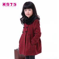 Free shipping50% OFF  High quality  Latest  Winter Design 1311805 Swallow Gird Children Baby Girls Retail Wool Blending Coat