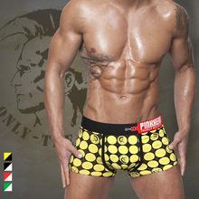 underwear boxer promotion