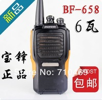 DHL Freeshipping+2 sets BAOFENG BF-658S UHF 400-470MHz Mini Portable 2-way radio Transceiver Walkie Talkie for ham,hotel,drivers