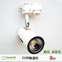 Led track lighting light rail super bright 5w6w9w clothes e27 screw-mount cob lighting 300g