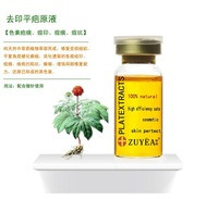 10 ml high quality original quild Remove imprint scar Stoste/ Acne scars Free shipping