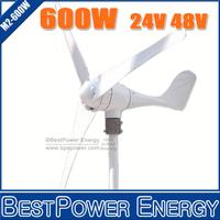 DHL Free Shipping 600W 12V 24V 3 Blades Wind Turbine Generator, Max Power 700W, Low Start-up Speed 2m/s