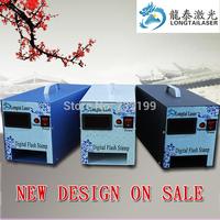 Mini desktop LT-P58 Photosensitive seal machine