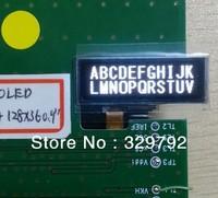 0.9 inch small size oled E-cig display wristband display