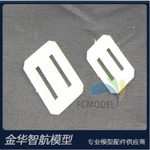 fpv diy 17*24mm paper hinges free shipping(China (Mainland))