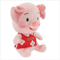 Recording doll,musical plush animal for kids,interact educational toy for children,4 cute animals for choose