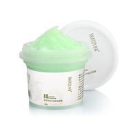 moisturizing face care cream mask anti-acne facial mask  sleep mask 120g Oil Tea Tree Acne repairing mask free shipping20