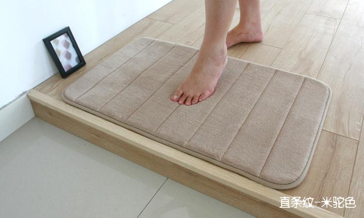 Bathroom Mats Stuck To Floor : Bath carpeted floor mats and toilet carpet door mat for