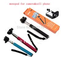 Selfie Stick Handheld Monopod Extendable Tripods + Mount Holder