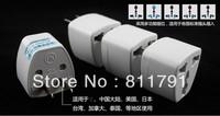 Free Shipping 20pcs/lot Universal Travel Power Plug Adapter EURO UK AU EU to US Adaptor Converter 2 Pin Adaptor Convert Transfer