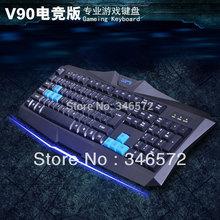 gaming keyboard price