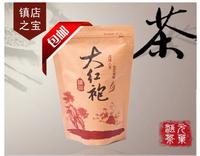 100g New Top Grade clovershrub Da Hong Pao Red Robe dahongpao Oolong Tea Lose weight tea black antifatigue free shipping