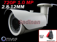 Full HD  720P 1.0Mp 1.0 Megapixel  Outdoor H.264 2.8-12MM Adjustable Lens Night Vision CCTV IP Network Cam Camera