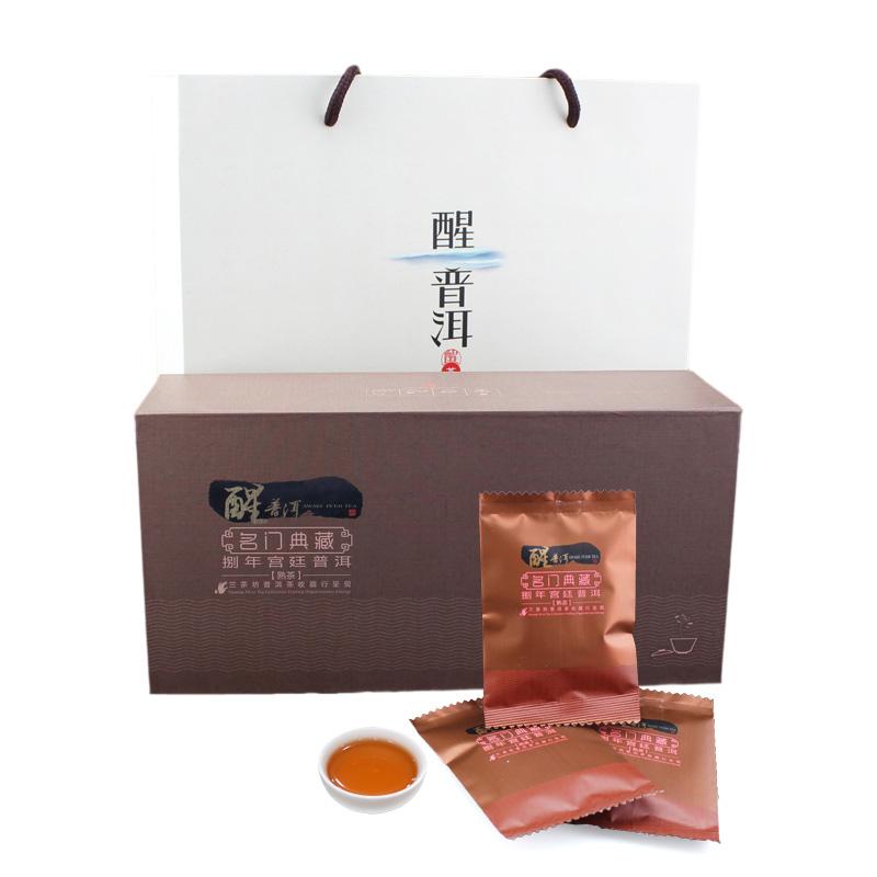Pu er royal tea gift tea premium loose tea(China (Mainland))