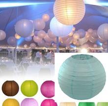 sky lanterns for sale promotion
