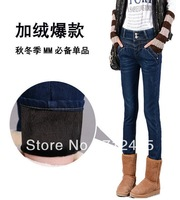 2013 new fashion plus thick velvet high-waisted jeans, fleece pants pencil pants boots feet fall winter explosion models DY-G507