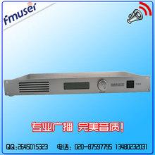 cheap fm broadcast radio transmitter