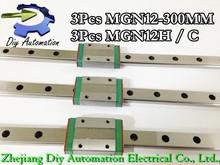 Free Shipping Kossel Mini 3D MGN12 12mm miniature linear slide = 3pcs 12mm L-300mm rail+3pcs MGN12C /H carriage for X Y Z Axies
