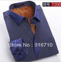 Heilan male thermal long-sleeve stripe shirt plus velvet thickening men's clothing blue and white stripe thermal shirt