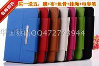 Ainol novo8 years mini 7.85 tablet mount holsteins protective case 7.85 inch universal case