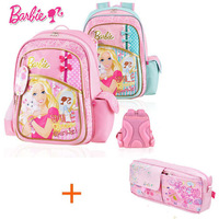 2014  new arrivel orthopedic primary school bag books child/children backpack  for girls