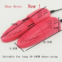 2013 hot sales electric shoe dryer,ultraviolet shoe warmer, warm feet shoes drying device,Scalable Multifunction