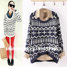flat knit price
