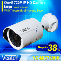 Mini IP Camera Outdoor 720P Waterproof IP66 Network 1.0MP HD CCTV Camera P2P Plug Play VC-MIC720HK + Free Shipping