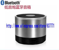 Active Supper Bass MINI Portable Wireless Bluetooth Speaker