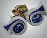 New Arrival Refires 12v Motorcycle Horn 8 echo Air Horn 12V 18 Speaker Multi-tone Professional Speaker Horns Fast Freeshipping