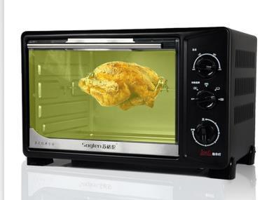 Soglen sg-1125bf oven 25l household oven pizza 1399(China (Mainland))