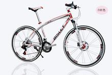 popular speed bike
