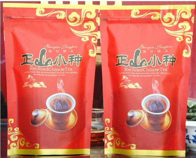 200g 2015 New Premium Keemun Black tea China Red tea bulk Fragrance of paulownia Wuyi Tea
