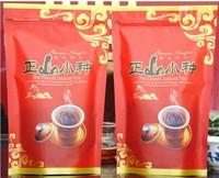 200g  2014 New Premium Keemun Black tea China Red tea bulk Fragrance of paulownia  Wuyi Tea Chinese Healthy 100% Natural Food
