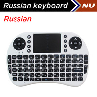Russian Keyboard Rii i8 fly Air Mouse Remote Control Touchpad Handheld Keyboard for TV BOX PC Laptop Tablet Mini PC