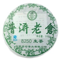 2010 250g 8250 Menghai Alpine Arbor Premium Raw Green Brick Puerh, Chinese Tea Health Care Slimming items As A New Year Gifts
