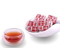 Royal Palace Secret Brewing Mini Brick Puer Tea,Alcohol Flavor Lowers Blood Pressure Slimming Diet Food Item Menghai Chinese Tea