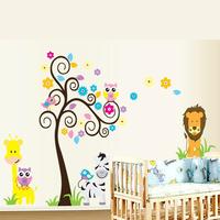 1 set 35*48 inch Removable Kids Sticker Cartoon Tree Animal Giraffe and Owl Decals Children Bedroom Decration