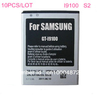10PCS/Lot Genuine Battery With Retail Blister Card Package For Samsung Galaxy S2 SII I9100 I9050 I9103 Batterie Bateria AKKU PIL