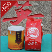 125g Top grade Chineseqilan oolong qilan tea the original gift tea oolong China healthy care