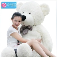 120cm three colors teddy bear coat skin cover  lowest price of the whole network can be customized birthday gifts Christmas gift