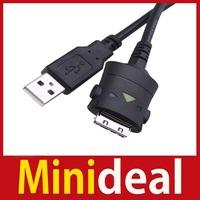rising stars [MiniDeal] 5FT 1.5M USB Data Sync Charger Cable for Samsung SUC-C2 i5 i50 i6 i7 NV5 NV7 NV8 Hot hot promotion!