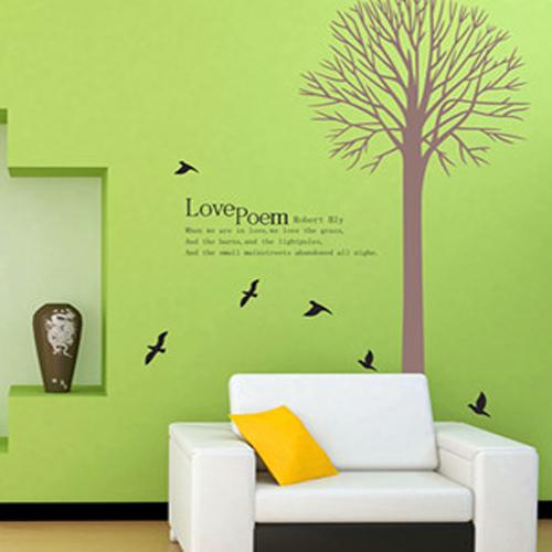 Liefde gedicht boom en vogels minimalistische stijl behang muurstickers pvc verwisselbare art - Deco kamer stijl engels ...