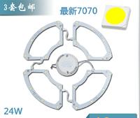 100% Quality CE 7070 SMD LED Circular Ceiling Light Ring Circle Panel 24W 180V-265V 2520LM Free Shippping Dropshipping