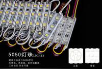 IC Pixel RGB Waterproof 5050 LED module light,1000pcs/lot, free shipping