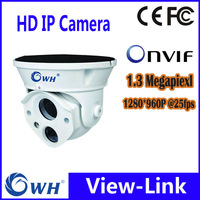 IP66 Array LED IR Night Vision P2P Plug Play ONVIF 1280*960P HD 1.3MP Dome IP Camera Outdoor/Indoor Waterproof