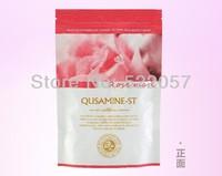 mask powder rose soft mask powder pearl powder beauty moisturizing whitening hospital equipment